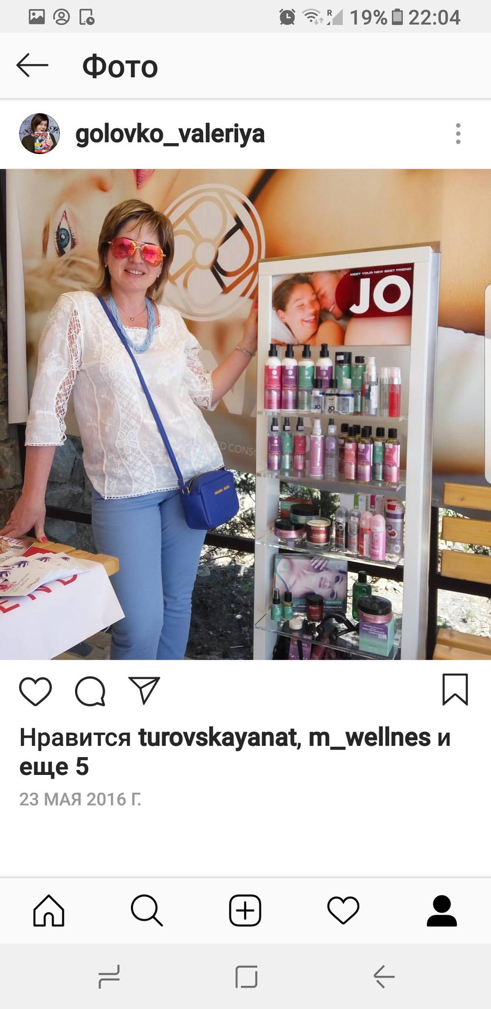 Screenshot_20180914-220422 - Валерия Головко.png