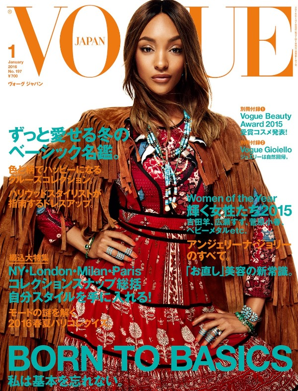 jourdan-dunn-by-giampaolo-sgura-vogue-japan-january-2015-7.jpg