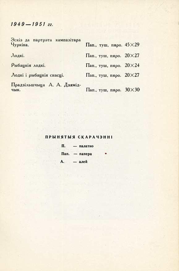 page_13_72_579x873.jpg