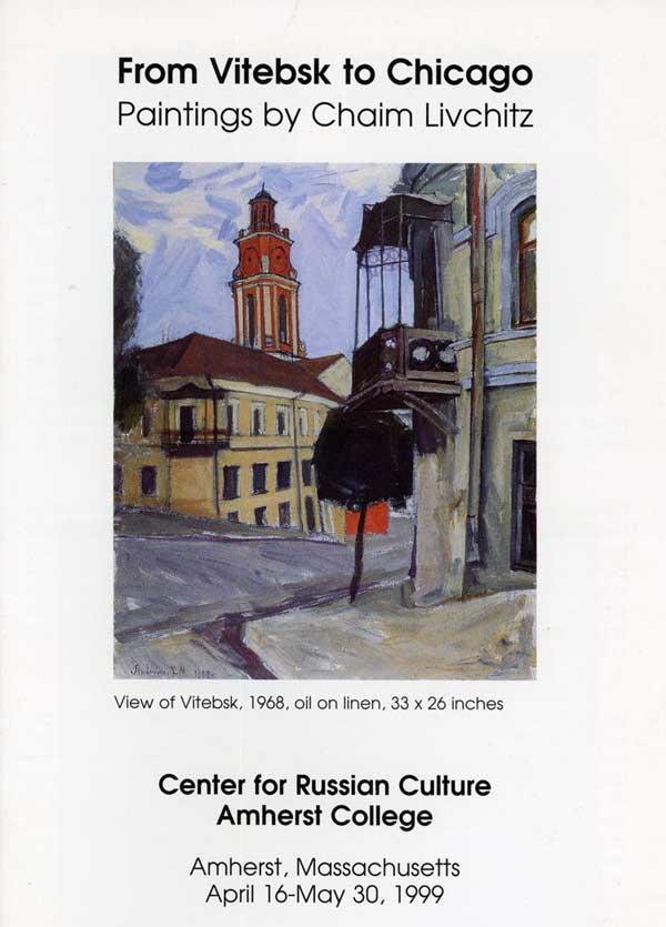 From Vitebsk to Chicago. Center for Russian Culture, Amherst College, 1999