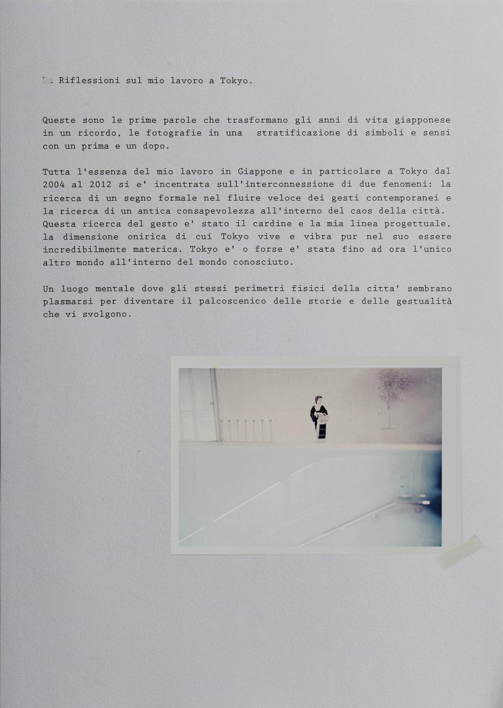 Tokyo. Notes 2012