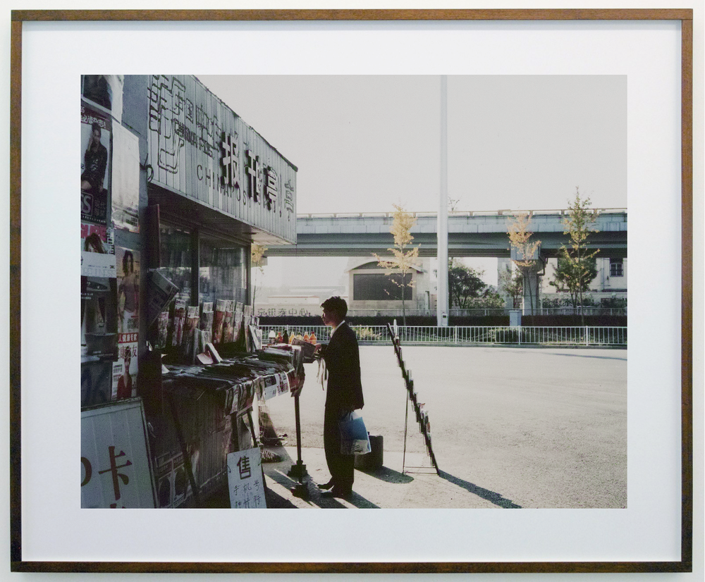 Prints_Cina_01.png