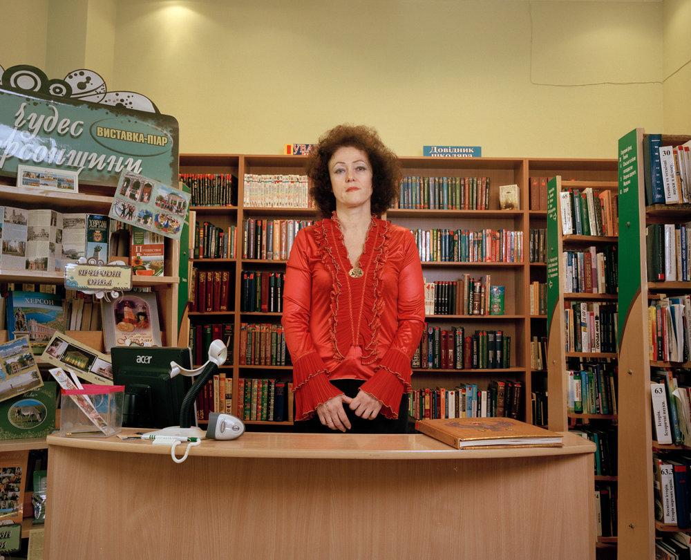 Librarian, Kherson