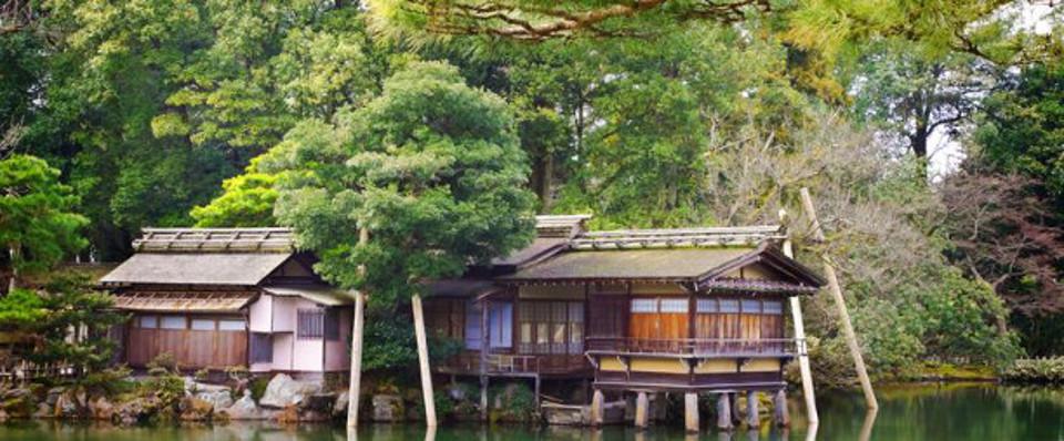 Kanazawa7.jpg