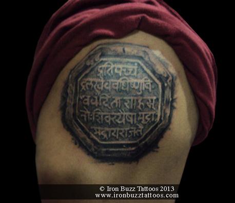 Shivaji Raj Mudra tattoo