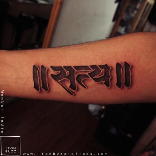 Iron Buzz Tattoos Andheri Mumbai: 15 Best Forearm Tattoos Done At Iron Buzz Tattoos