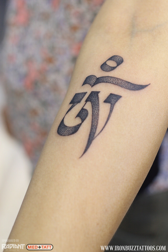 hindu-om-3-calligraphy-tattoo-by-best-tattoo-artist-jayesh-eric-jason-dsouza-iron-buzz-tattoos-in-mumbai.jpg