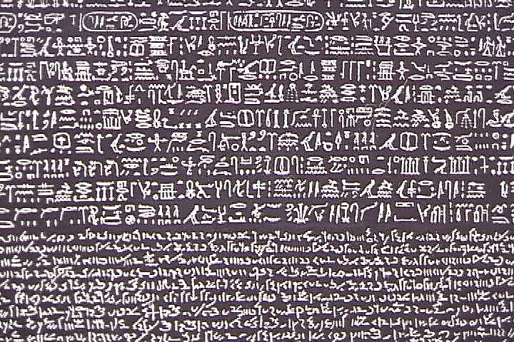 A section from the Rosetta Stone. Compare this with the backdrop behind Starrett above.