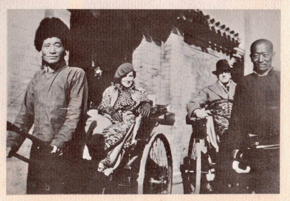 Ray and Vincent in Peking, about 1936. From Peter Ruber's book,  The Last Bookman.