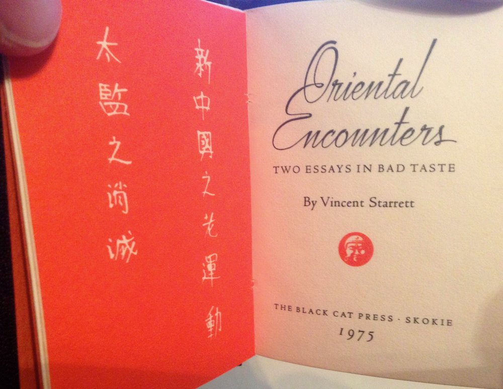 The miniature edition of  Oriental Encounters , published in 1975. The booklet first was produced in a larger version in 1938.