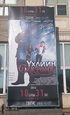 Movie_.jpg