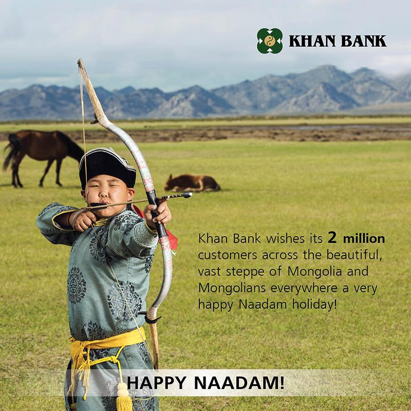 Naadam commercial Khan Bank - Mongolia 2017