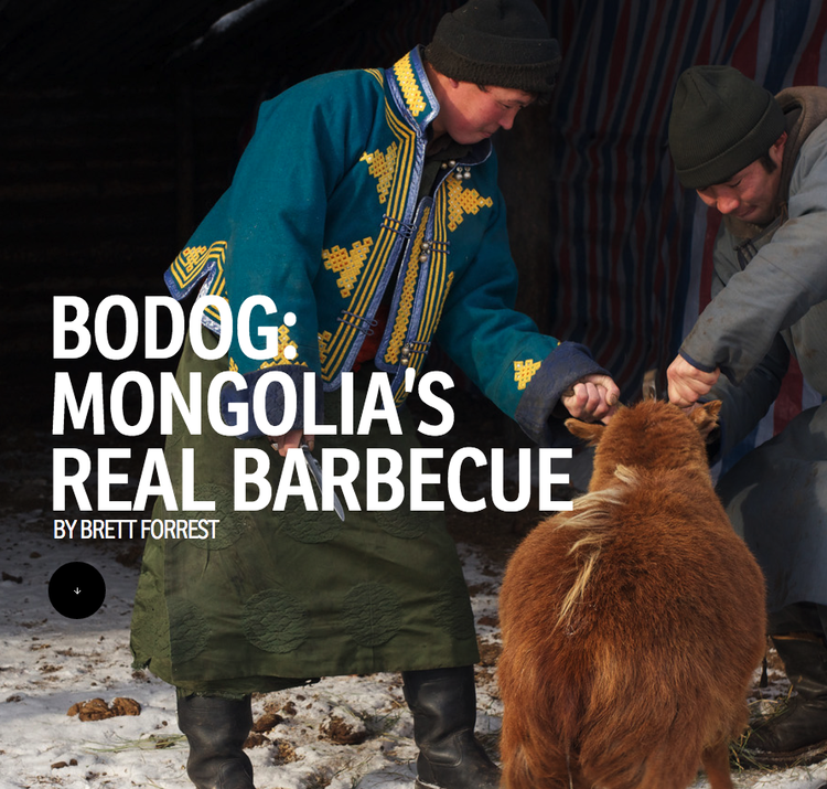 Boodog - Mongolia's Real Barbecue  - USA 2013
