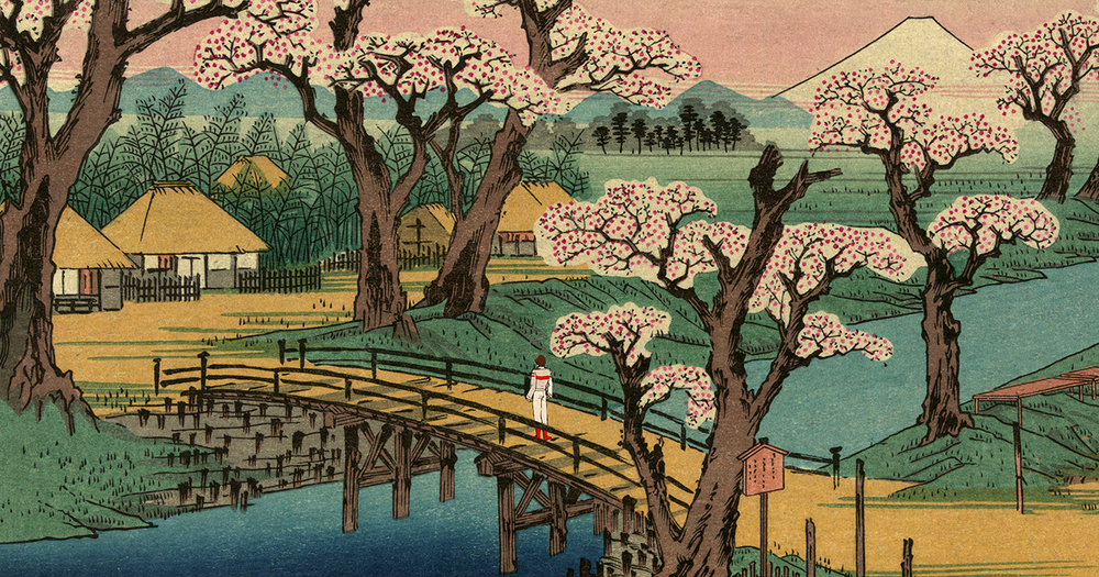 David Blandy , 'Anjin 1600: Edo Wonderpark', 2014
