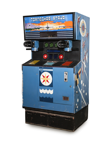 Бесплатно Игровой Автомат Кони