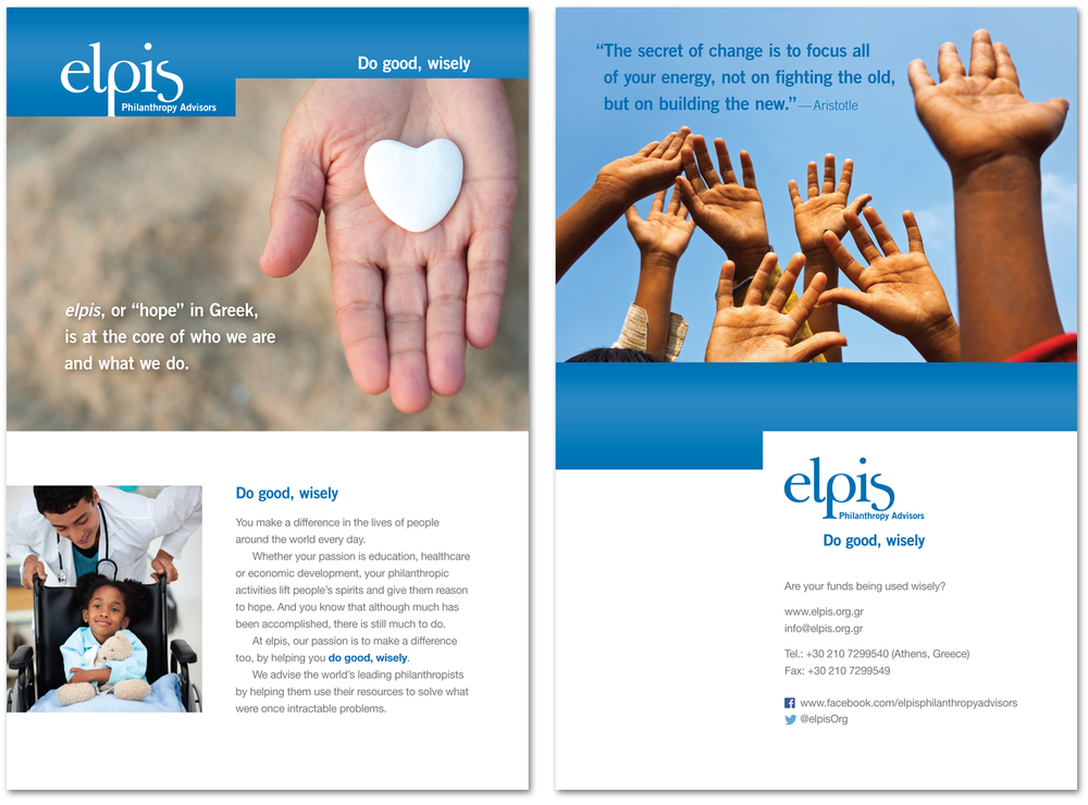 elpis_brochure-covers.png