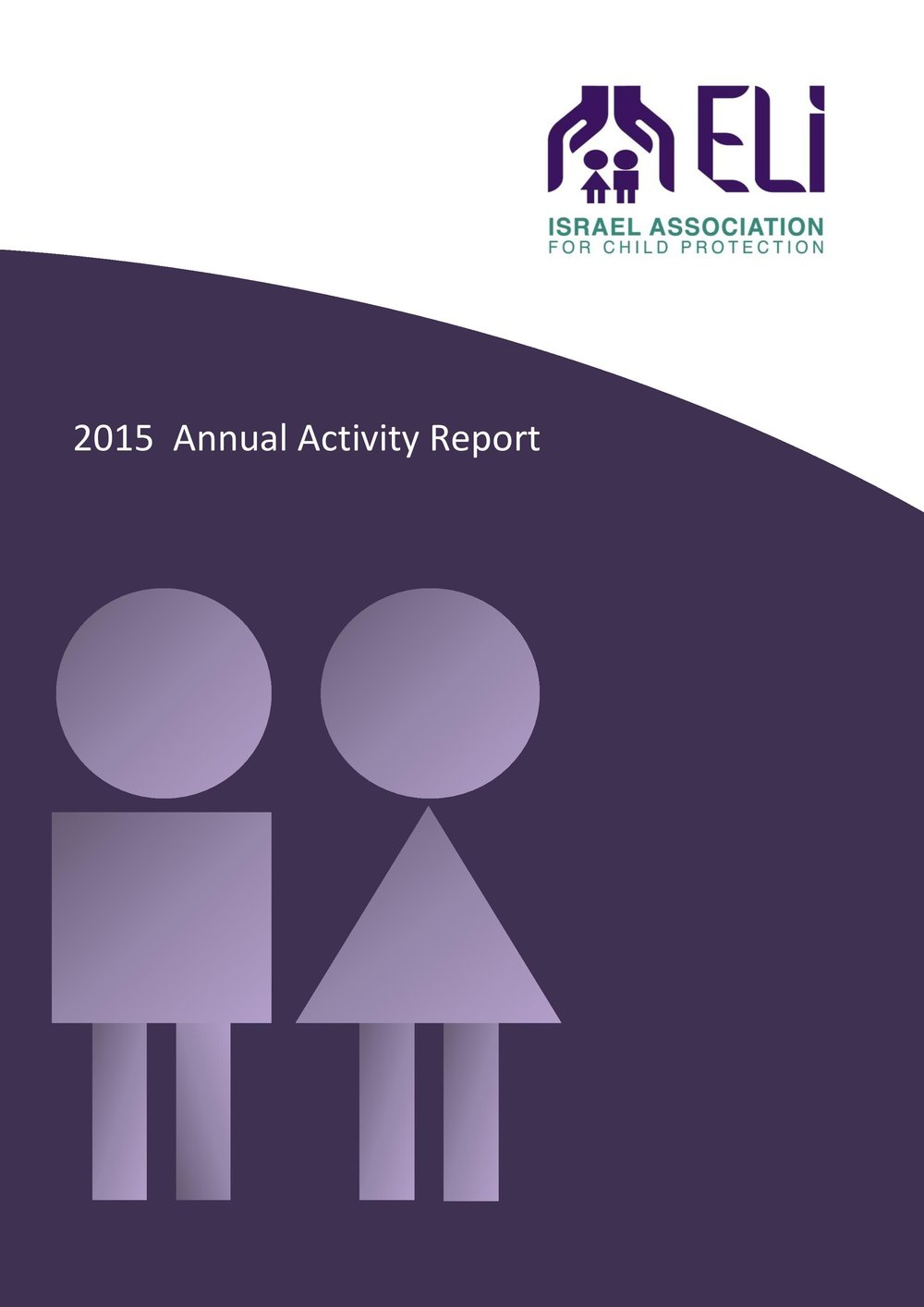 ELI_Annual Activity Report_2015-page-001.jpg