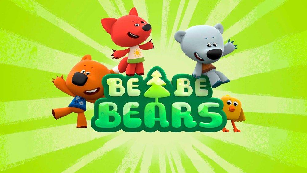 bears-poster-en.jpg