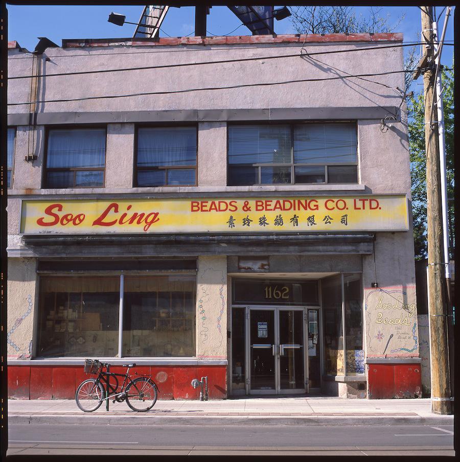 Soo Ling Beads, Toronto, Fuji Provia 100 Slide Film