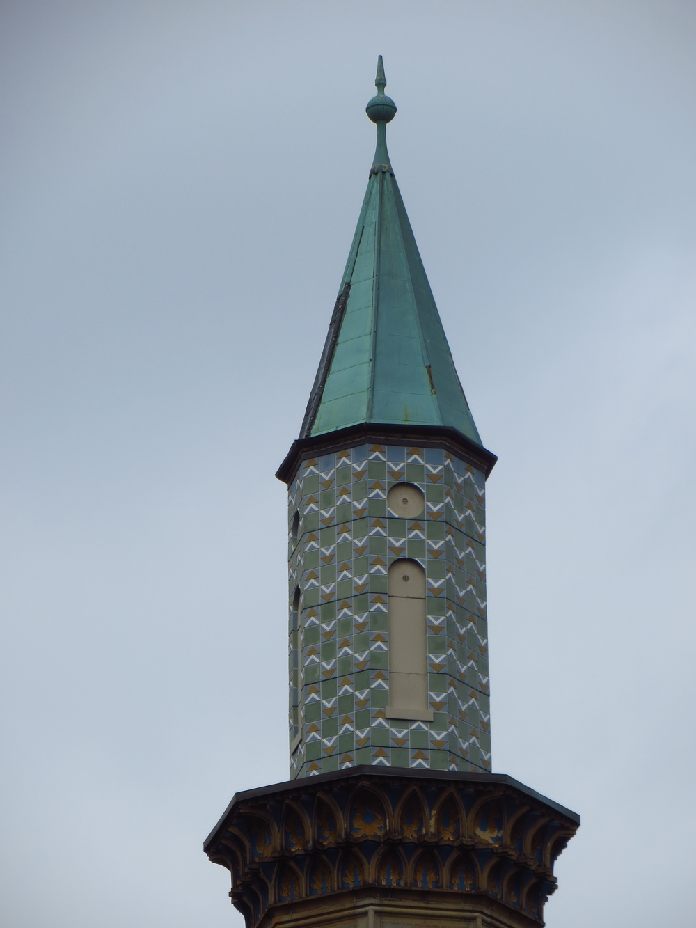 Kosher minaret (at Yeshiva University)