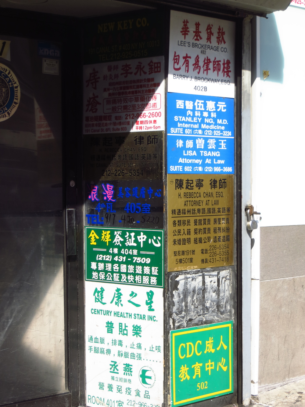 Chinatown businesses