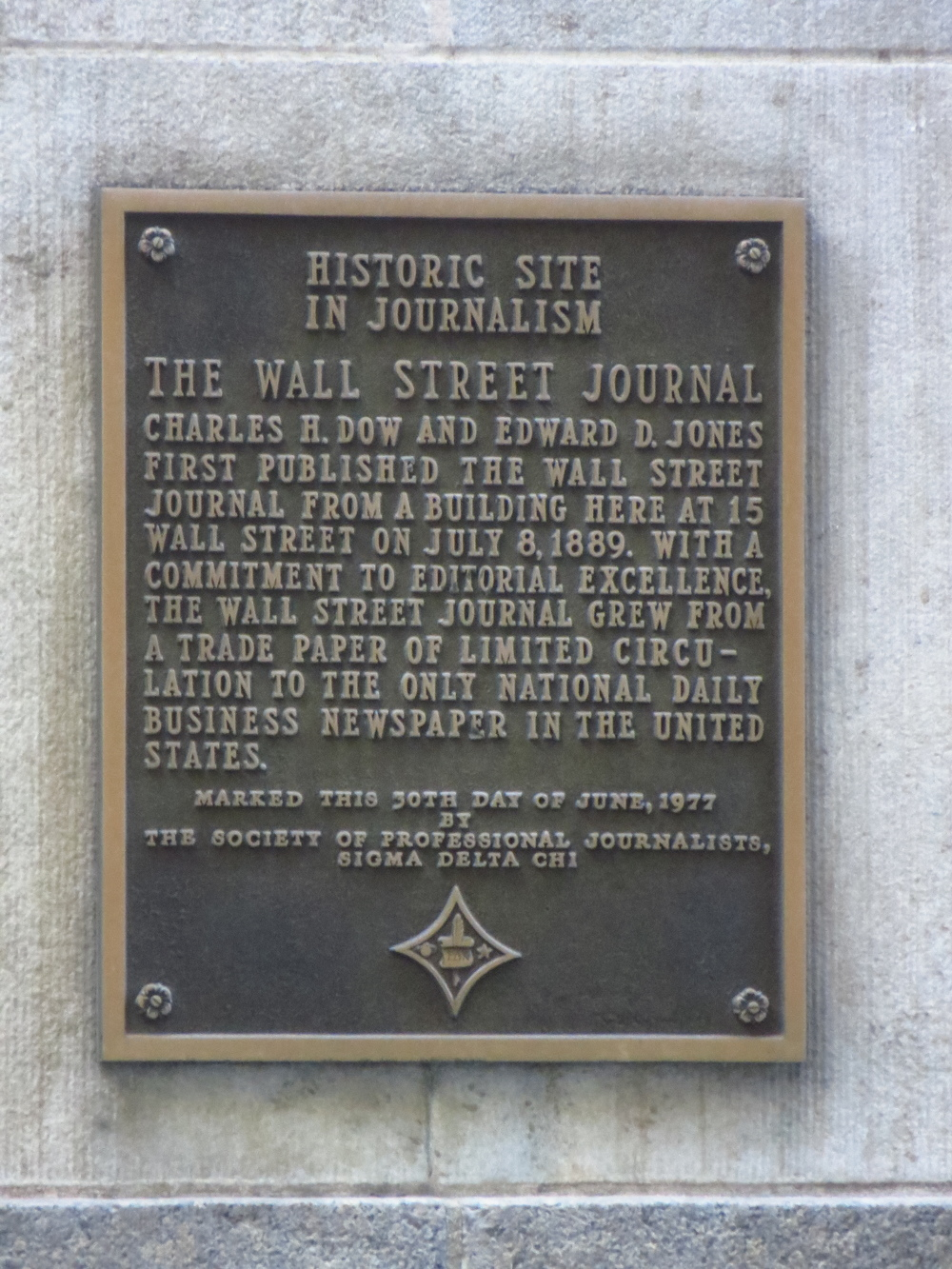 Original Wall St. Journal headquarters