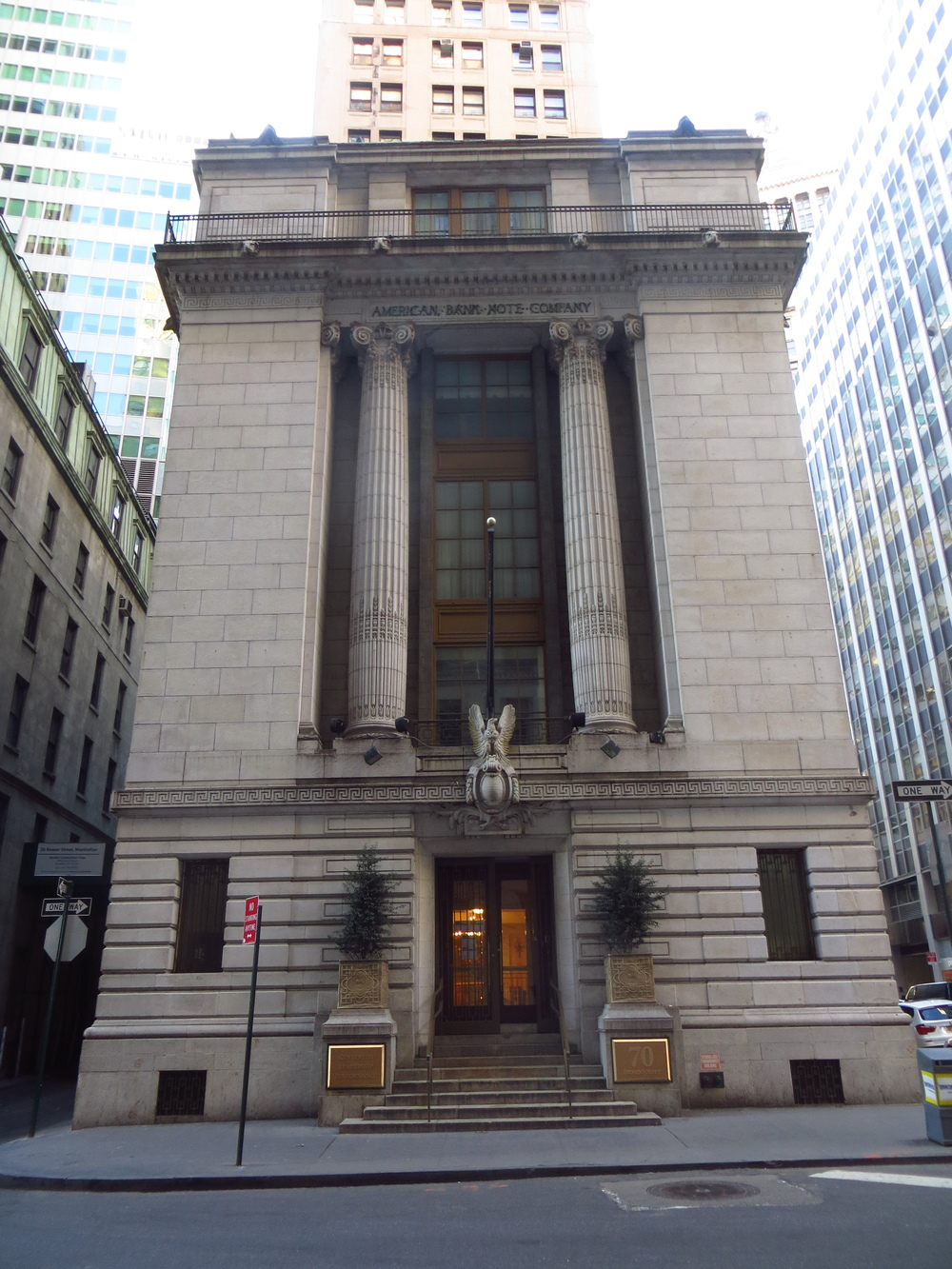 Financial District building