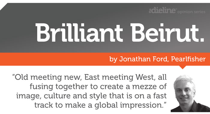 Header_ArticleMaster_OpinionSeries_Jonathan_8_5_10.jpg