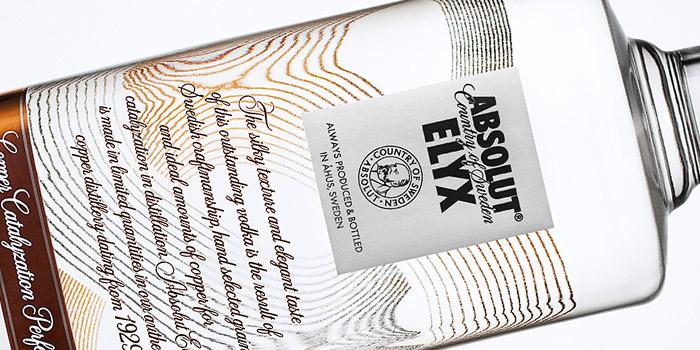 08 20 11 elyx