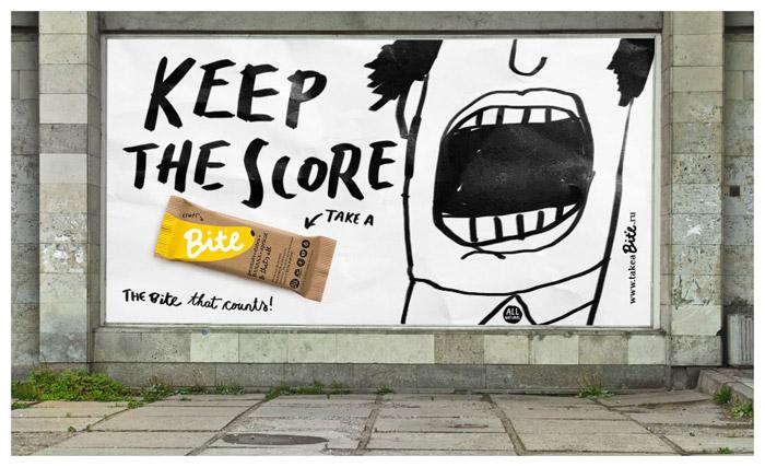PGS Bite bilboard