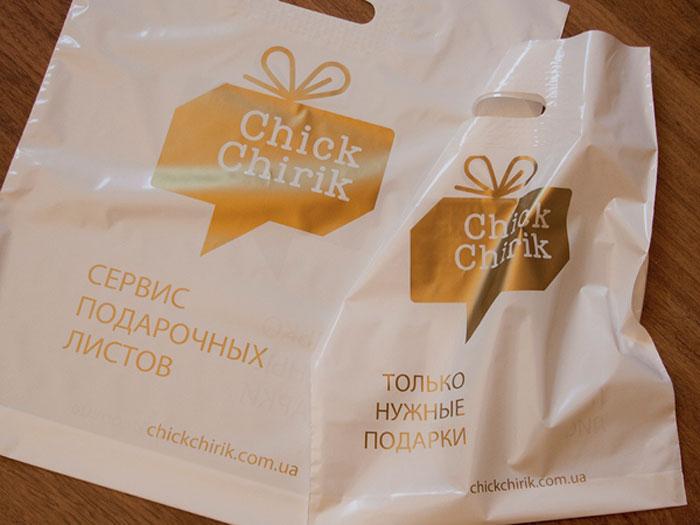 12 05 12 ChickChirik 36