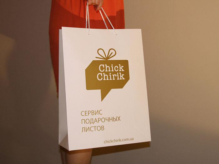 12 05 12 ChickChirik 24