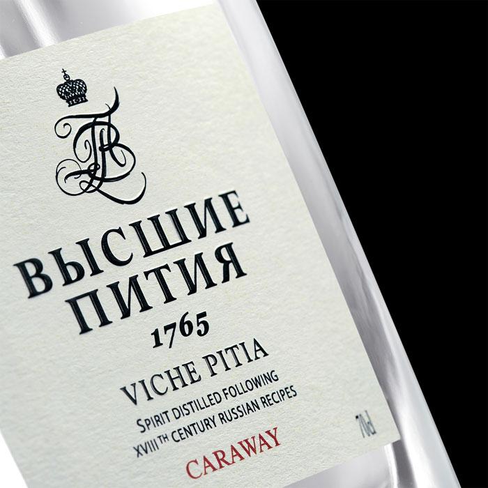 10 11 11 viche3
