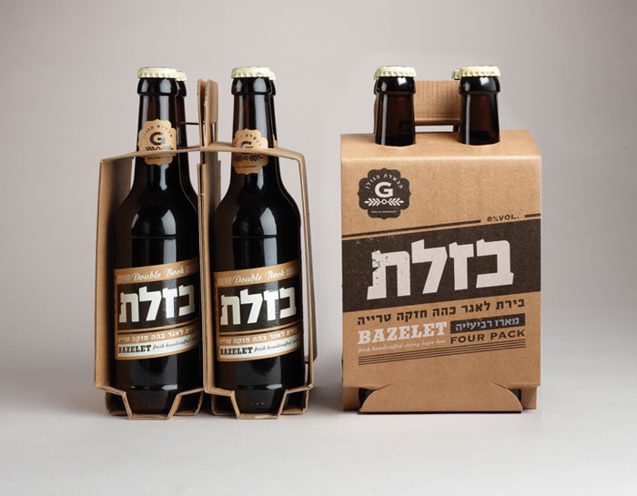 Golan Brewery The Dieline Packaging Amp Branding Design