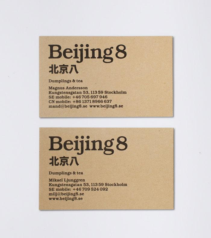 12 05 13 beijing8 4
