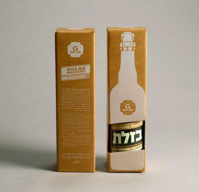 08 13 12 beer1