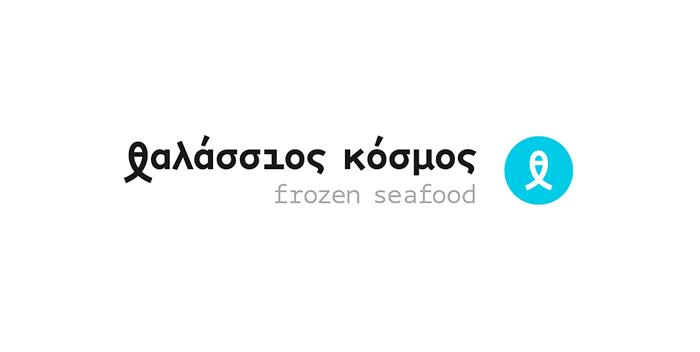 12_26_13_ThalassiosKosmos_2.jpg