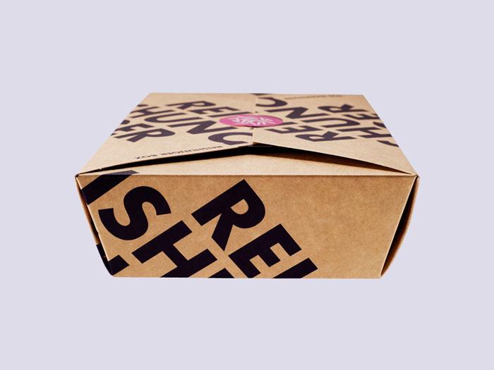 11 14 2013 ReishungerRecipeBoxes 9