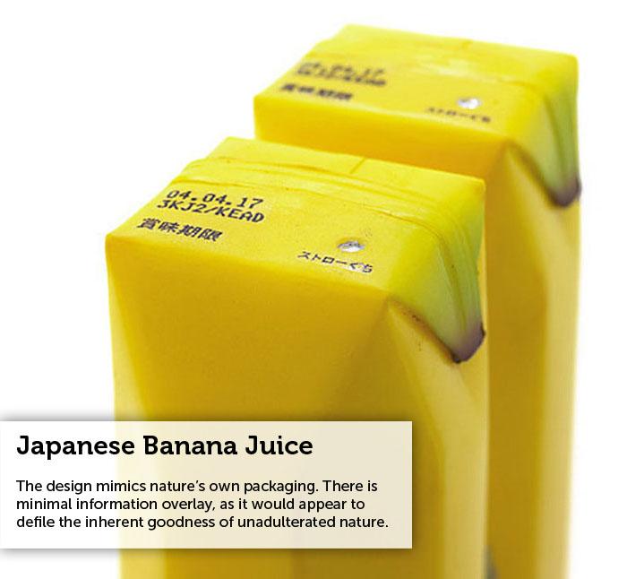 08_31_10_bananajuice.jpg