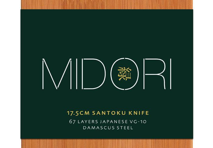 03 07 12 midori3