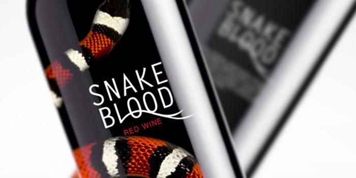 11 7 11 snake1