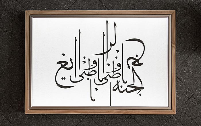 10 22 13 Habibis 4