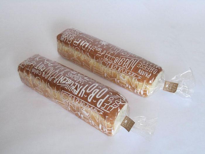 12 12 11 bread3