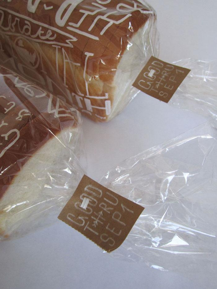 12 12 11 bread5
