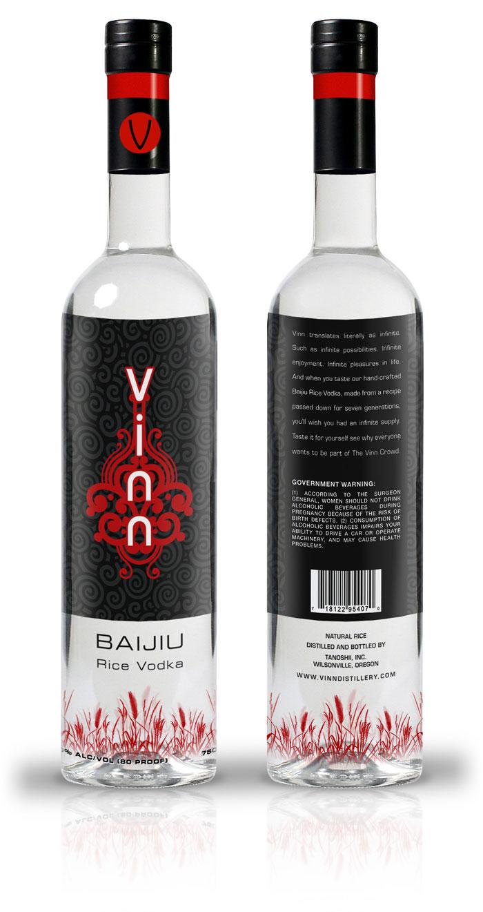 2 Baijiu Vodka front back