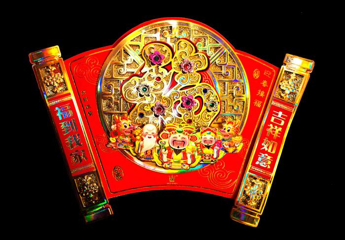 4-Dieline-Chinese-New-Years-Plackard-LO.jpg