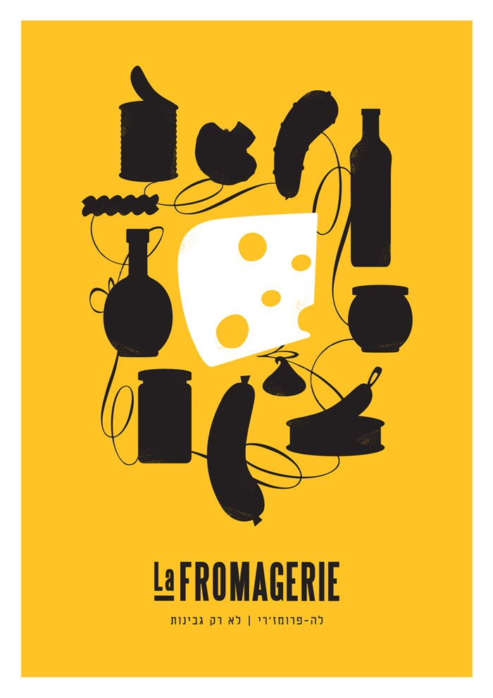 La fromagerie 1
