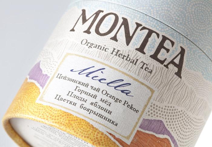 Montea-05.jpg