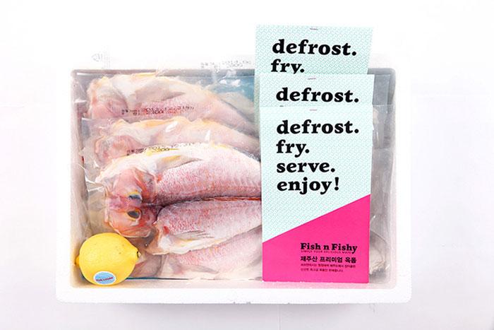 09 10 13 fishnfishy 5