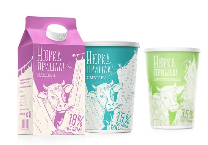 10 28 13 hiopka milk 5